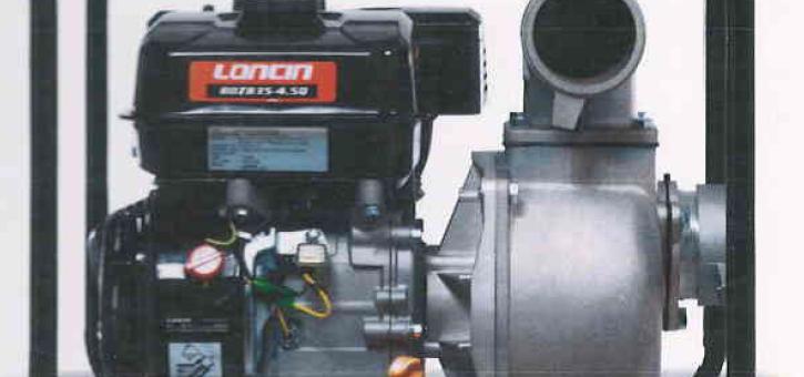 LC80ZB35-4.5Q, 3 pulgadas